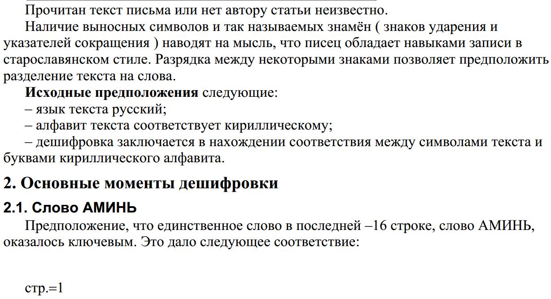 http://sd.uploads.ru/Ga6px.png