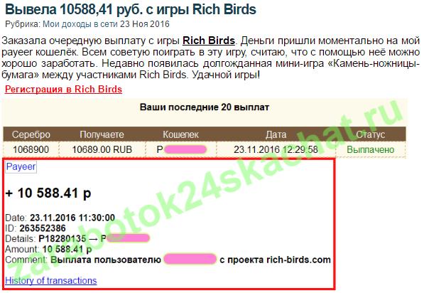 http://sd.uploads.ru/GanBl.png