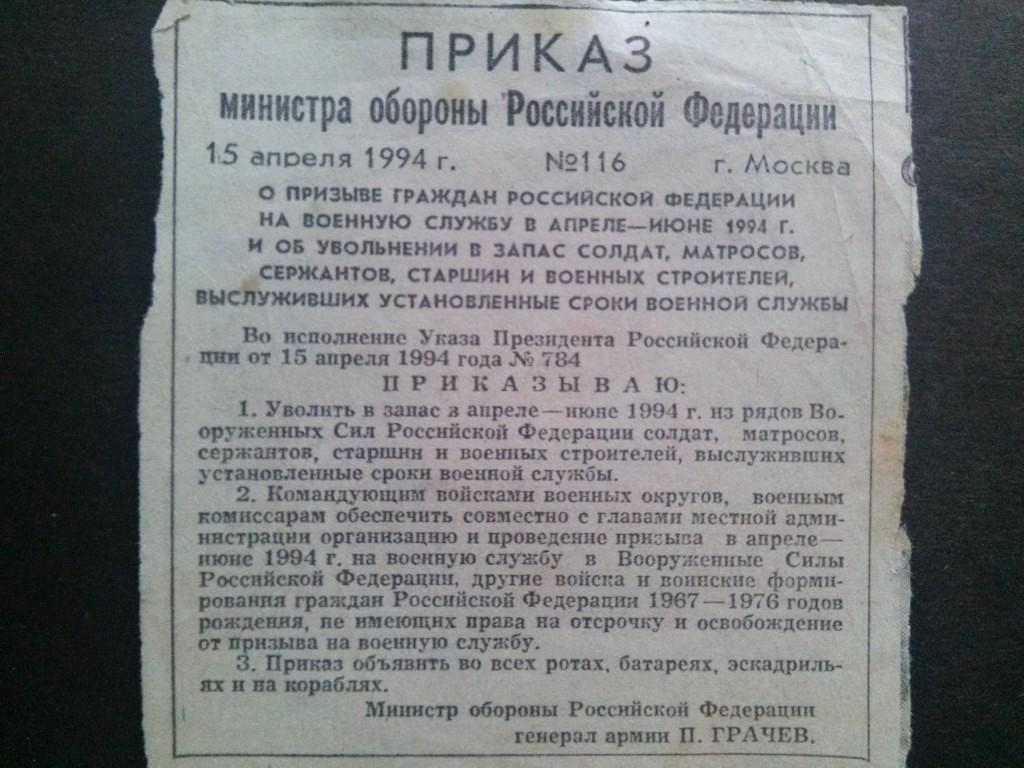 http://sd.uploads.ru/GeqBN.jpg