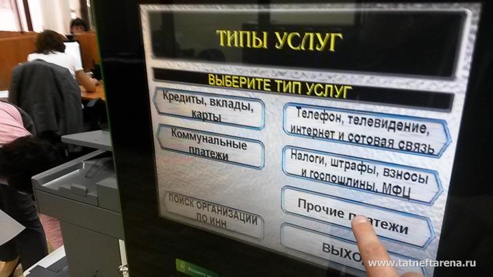 Билеты на мероприятия Ледового дворца в терминалах Сбербанка