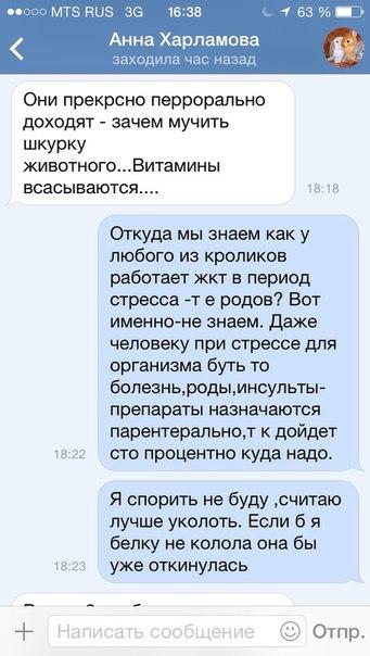 http://sd.uploads.ru/GtFhQ.jpg