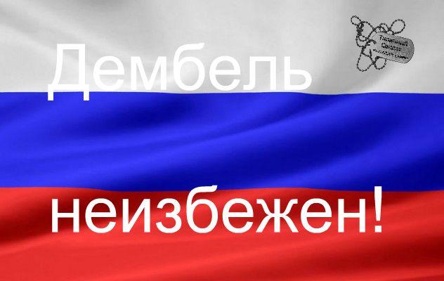 http://sd.uploads.ru/GxQPu.jpg
