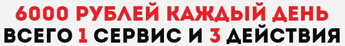 http://sd.uploads.ru/Gz1ZC.jpg