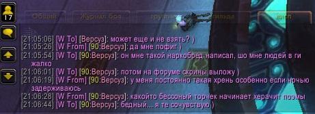 http://sd.uploads.ru/GzANt.jpg