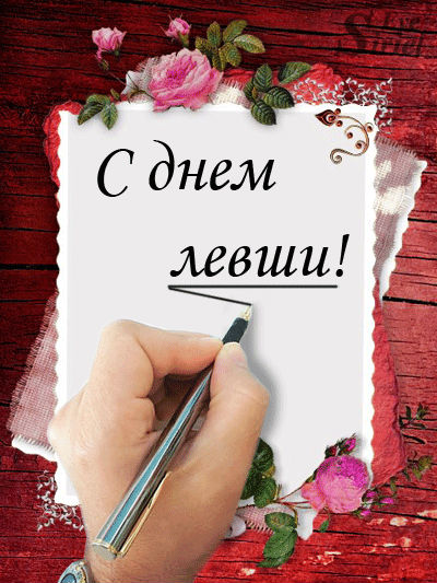 http://sd.uploads.ru/HRhWb.jpg
