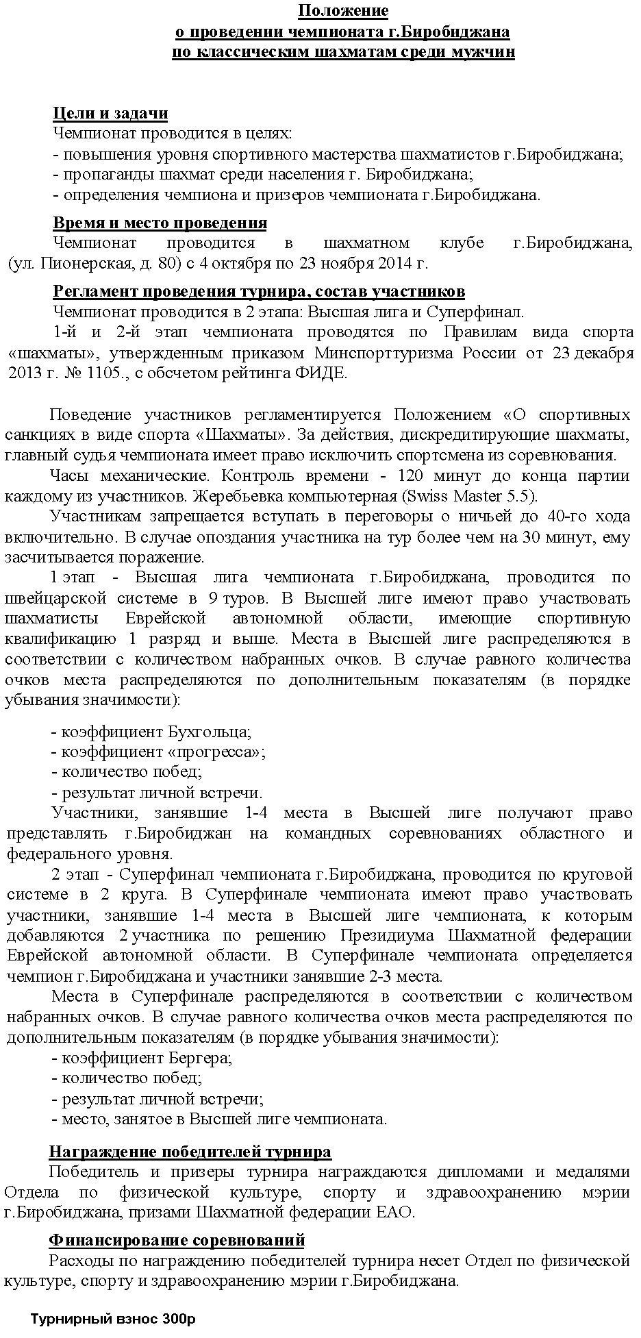 http://sd.uploads.ru/HXmul.jpg