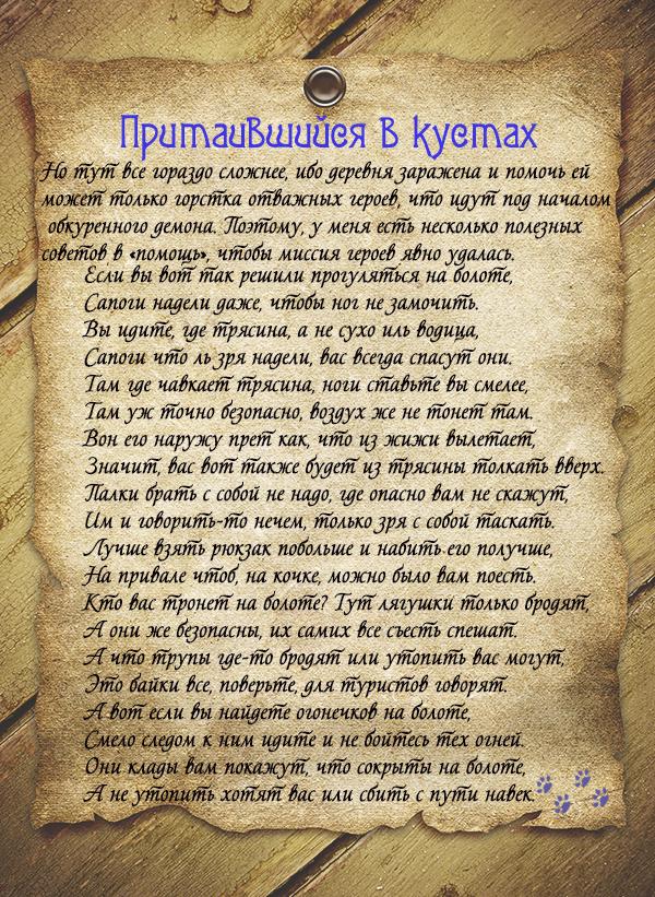 http://sd.uploads.ru/HcytI.jpg
