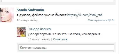 http://sd.uploads.ru/HdwND.jpg
