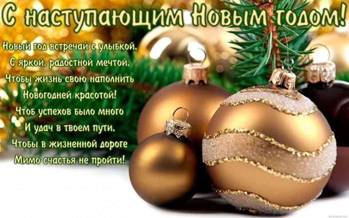 http://sd.uploads.ru/HgtA9.jpg
