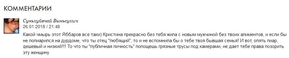 http://sd.uploads.ru/HnYKX.jpg