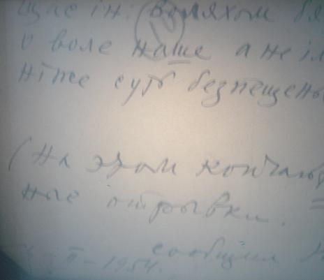 http://sd.uploads.ru/HoW0c.jpg