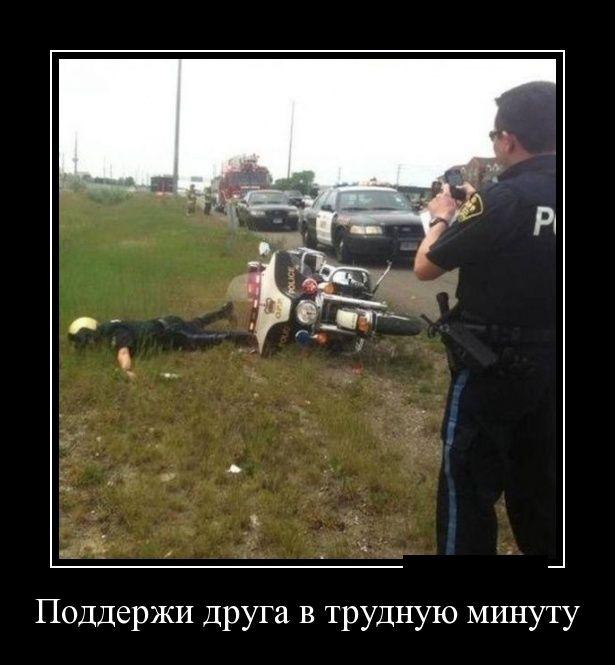 http://sd.uploads.ru/HuLMf.jpg