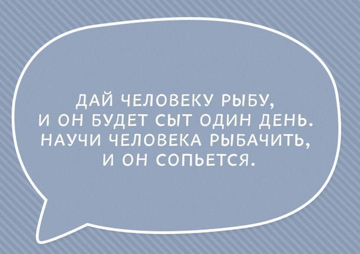 http://sd.uploads.ru/I0h61.jpg