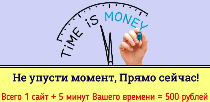 http://sd.uploads.ru/I1YUB.png