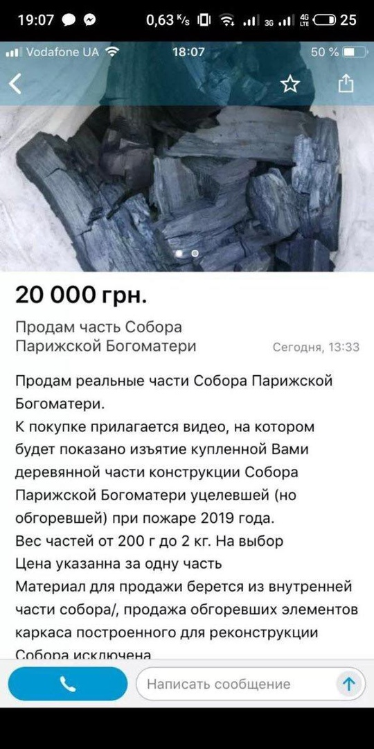 http://sd.uploads.ru/I2tMn.jpg