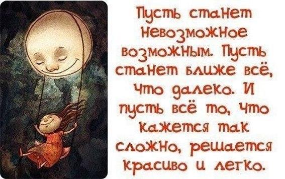 http://sd.uploads.ru/I6NCM.jpg