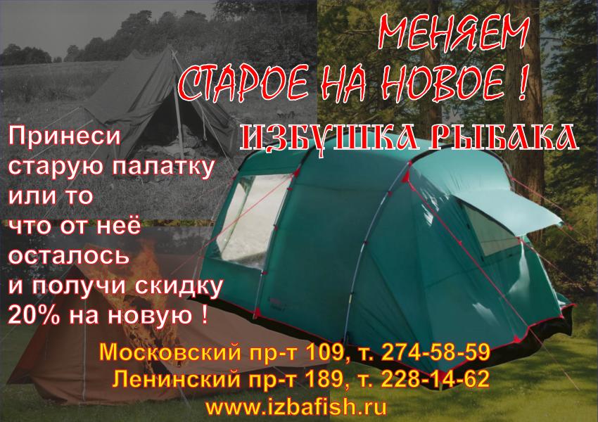 http://sd.uploads.ru/IHL2A.png