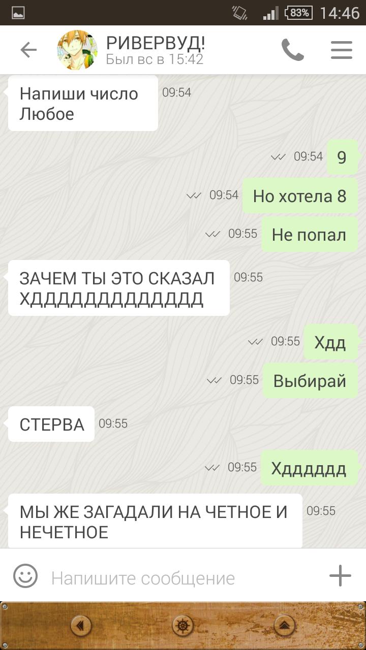 http://sd.uploads.ru/ILrgu.png