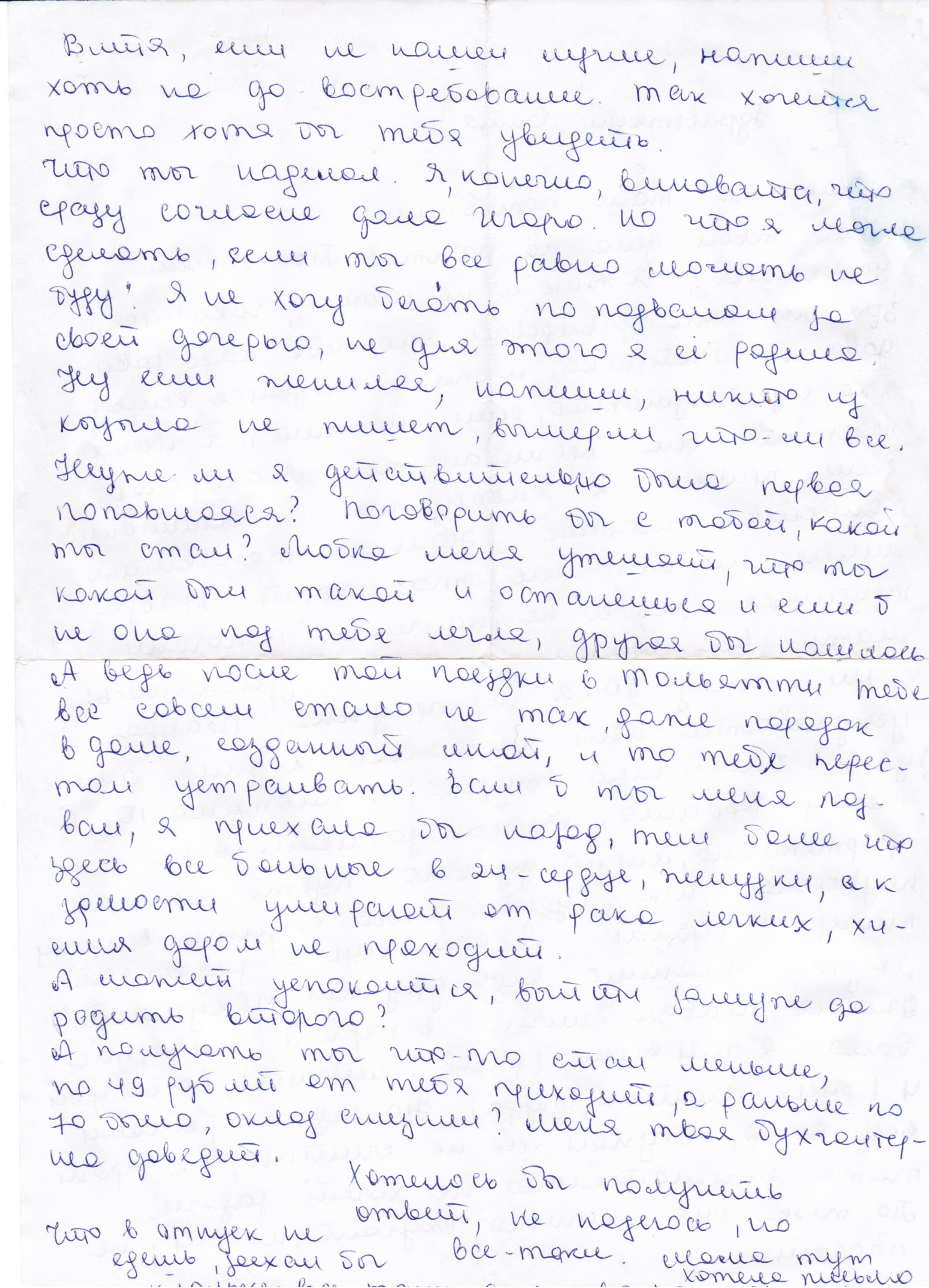 http://sd.uploads.ru/INxqY.jpg