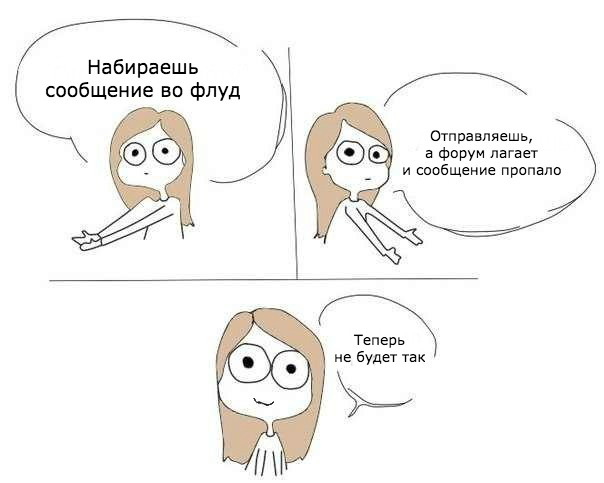 http://sd.uploads.ru/IVHTn.jpg