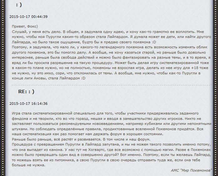 http://sd.uploads.ru/IYS5l.jpg