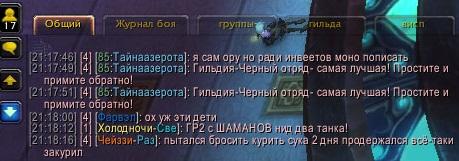 http://sd.uploads.ru/IdWvX.jpg