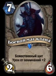 http://sd.uploads.ru/Iou5p.png