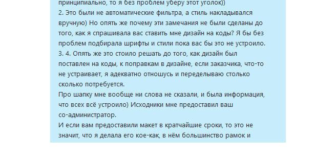 http://sd.uploads.ru/IvqNf.jpg