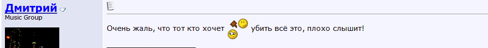 http://sd.uploads.ru/Iziao.png