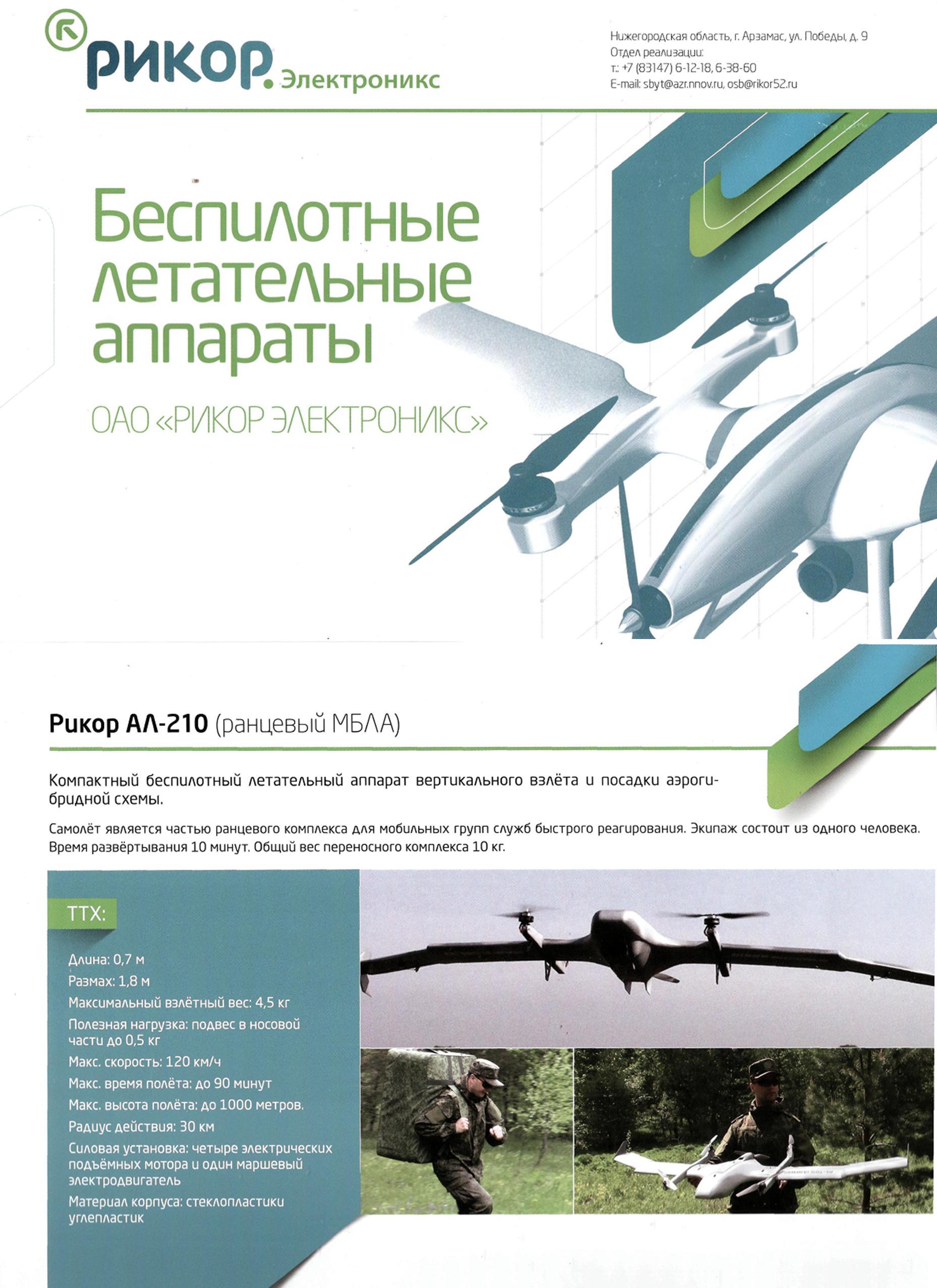 http://sd.uploads.ru/J5Itd.jpg
