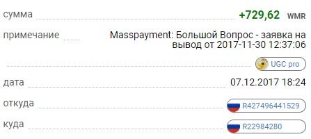http://sd.uploads.ru/J94pQ.jpg