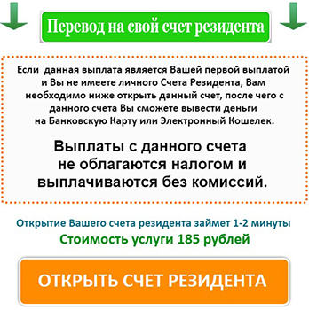 http://sd.uploads.ru/J9GOA.jpg