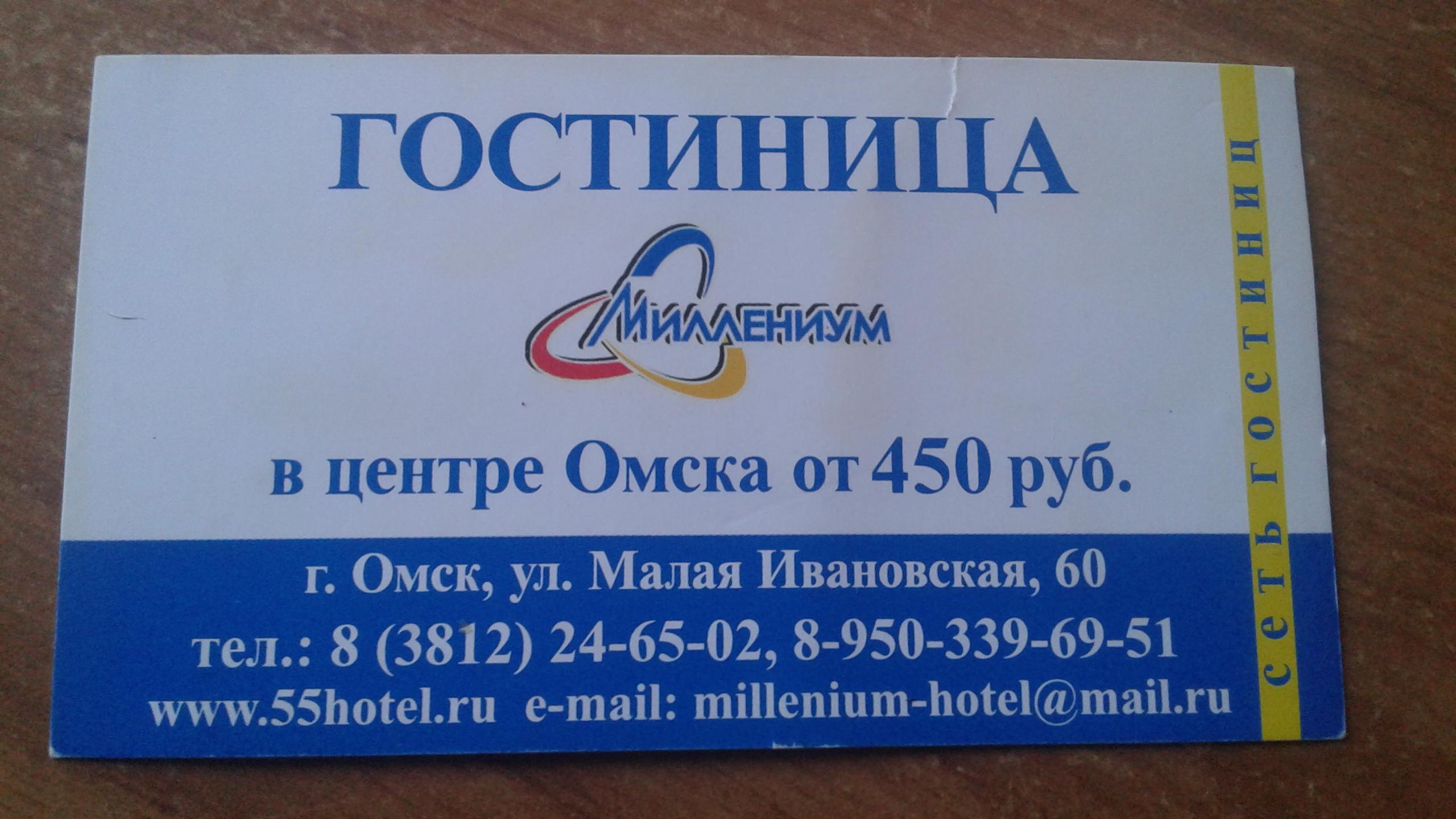 http://sd.uploads.ru/JBI1n.jpg