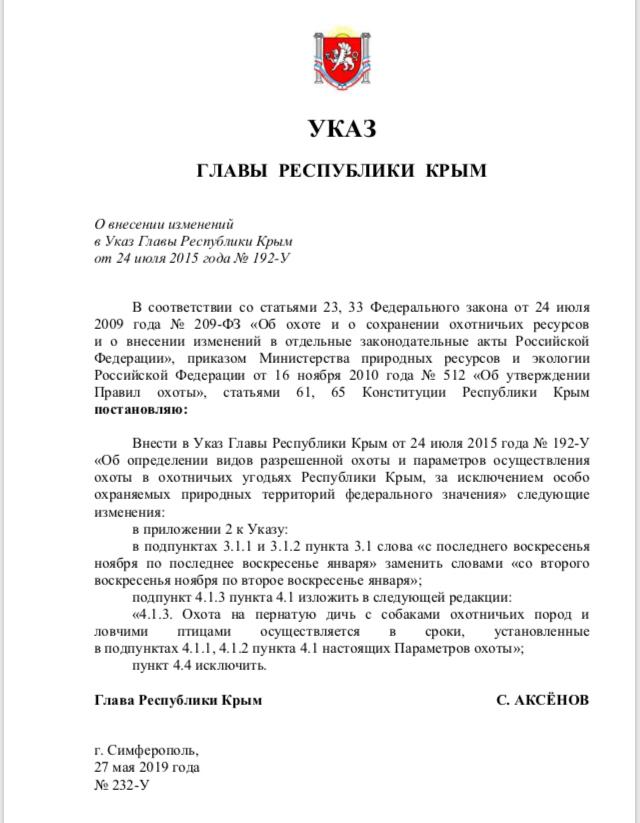 http://sd.uploads.ru/JF2q8.jpg