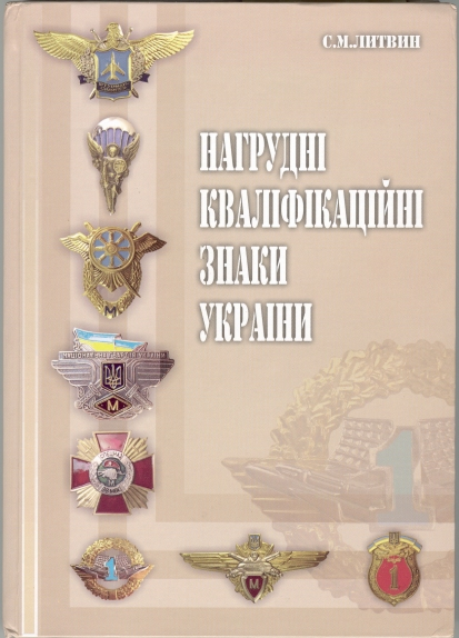 http://sd.uploads.ru/JFD8f.jpg