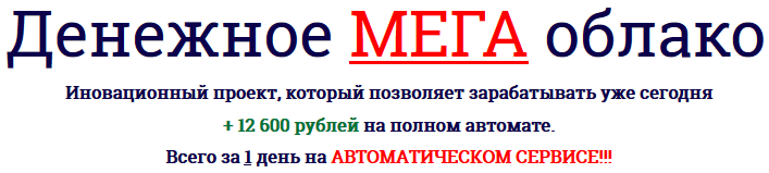 http://sd.uploads.ru/JNTr9.png