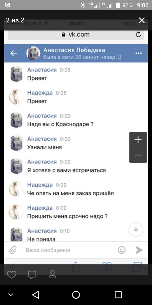 http://sd.uploads.ru/JSLzF.png