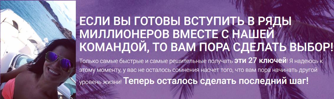 http://sd.uploads.ru/JWeva.png
