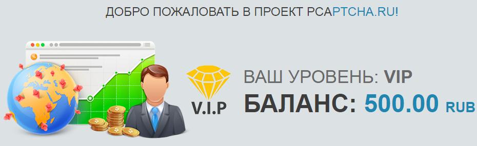 http://sd.uploads.ru/JdDrh.png