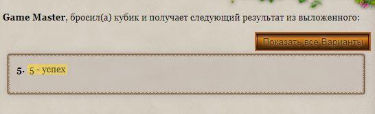 http://sd.uploads.ru/JnHGo.jpg