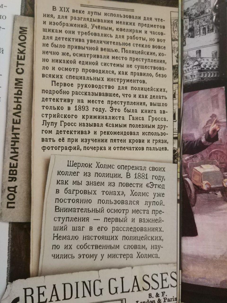 http://sd.uploads.ru/Jogql.jpg
