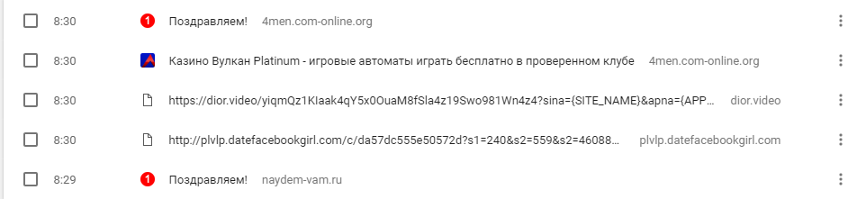 http://sd.uploads.ru/Jpusx.png