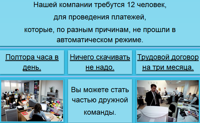 http://sd.uploads.ru/JtzgF.png