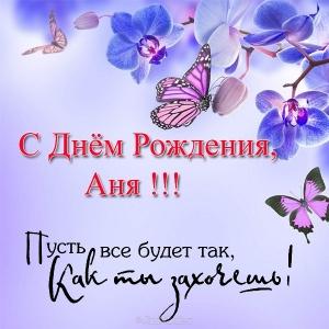 http://sd.uploads.ru/JzqAy.jpg