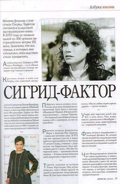 http://sd.uploads.ru/K58tO.jpg