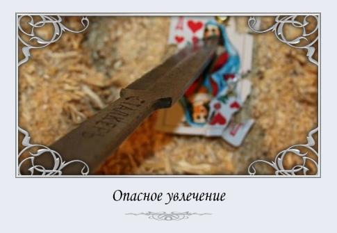 http://sd.uploads.ru/K8ZbM.png
