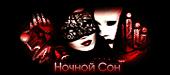 http://sd.uploads.ru/KBtWu.png
