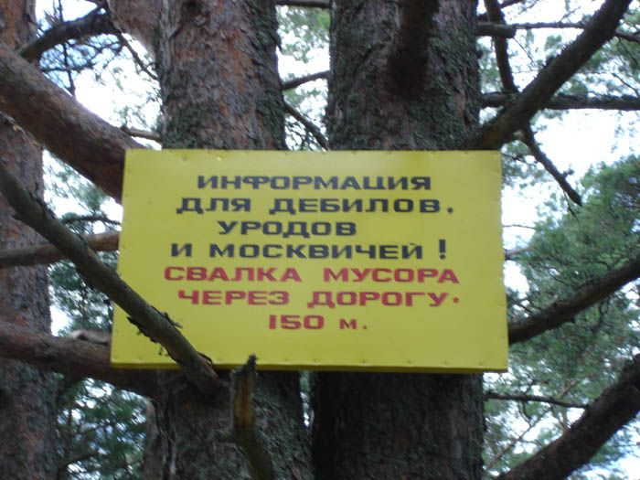 http://sd.uploads.ru/KNwt7.jpg