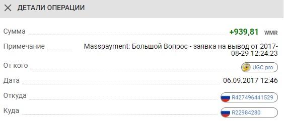 http://sd.uploads.ru/Ki8qo.jpg