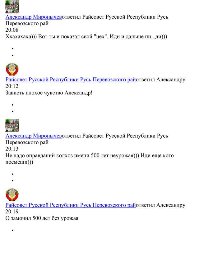 http://sd.uploads.ru/KkNP8.jpg